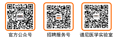 wechatcode-pc.png